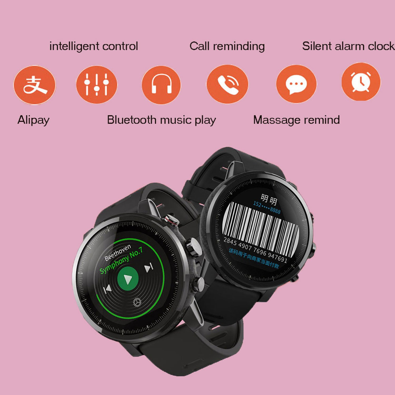 amazfit stratos 2 mishop