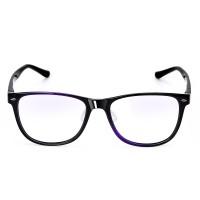 Roidmi B1 HOYA Računalniška očala