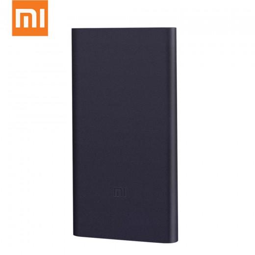 Polnilna baterija Xiaomi Mi2 10000mAh črna