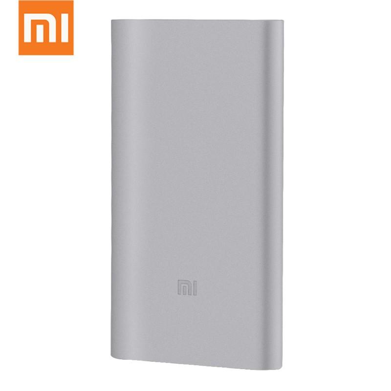 Polnilna baterija Xiaomi Mi2 10000mAh siva