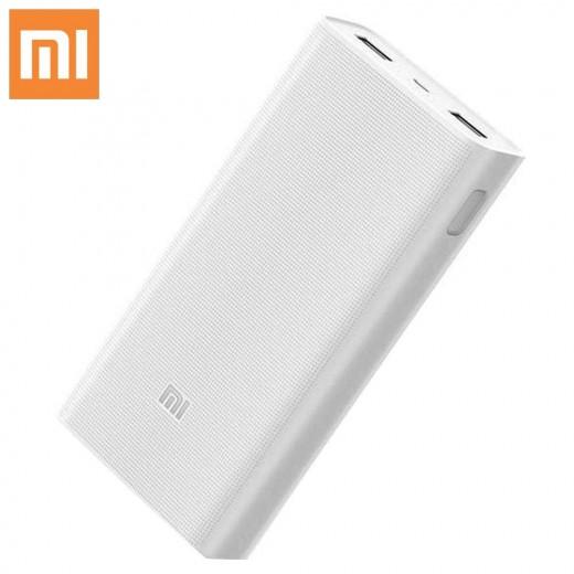 Polnilna baterija Xiaomi Mi 2C 20000mAh bela