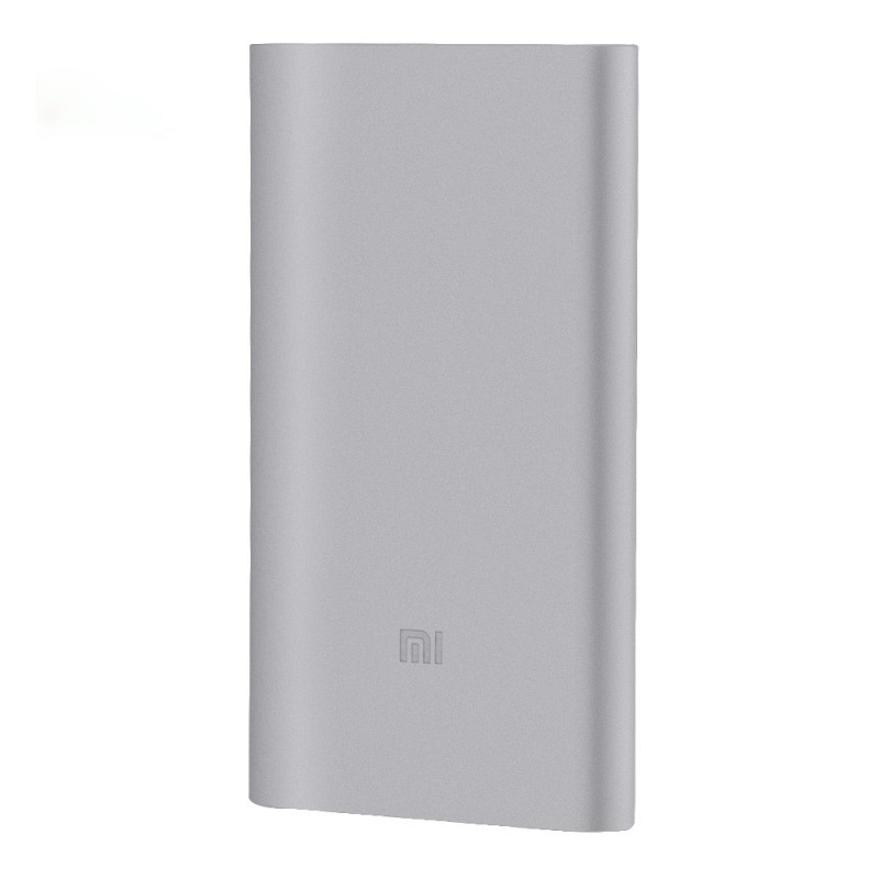 Polnilna baterija Xiaomi Power Bank Mi2 10000mAh
