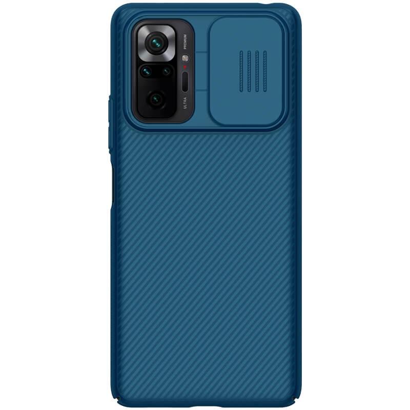 Ovitek za Xiaomi Redmi Note 10 Pro Nillkin Camshield Pro Blue